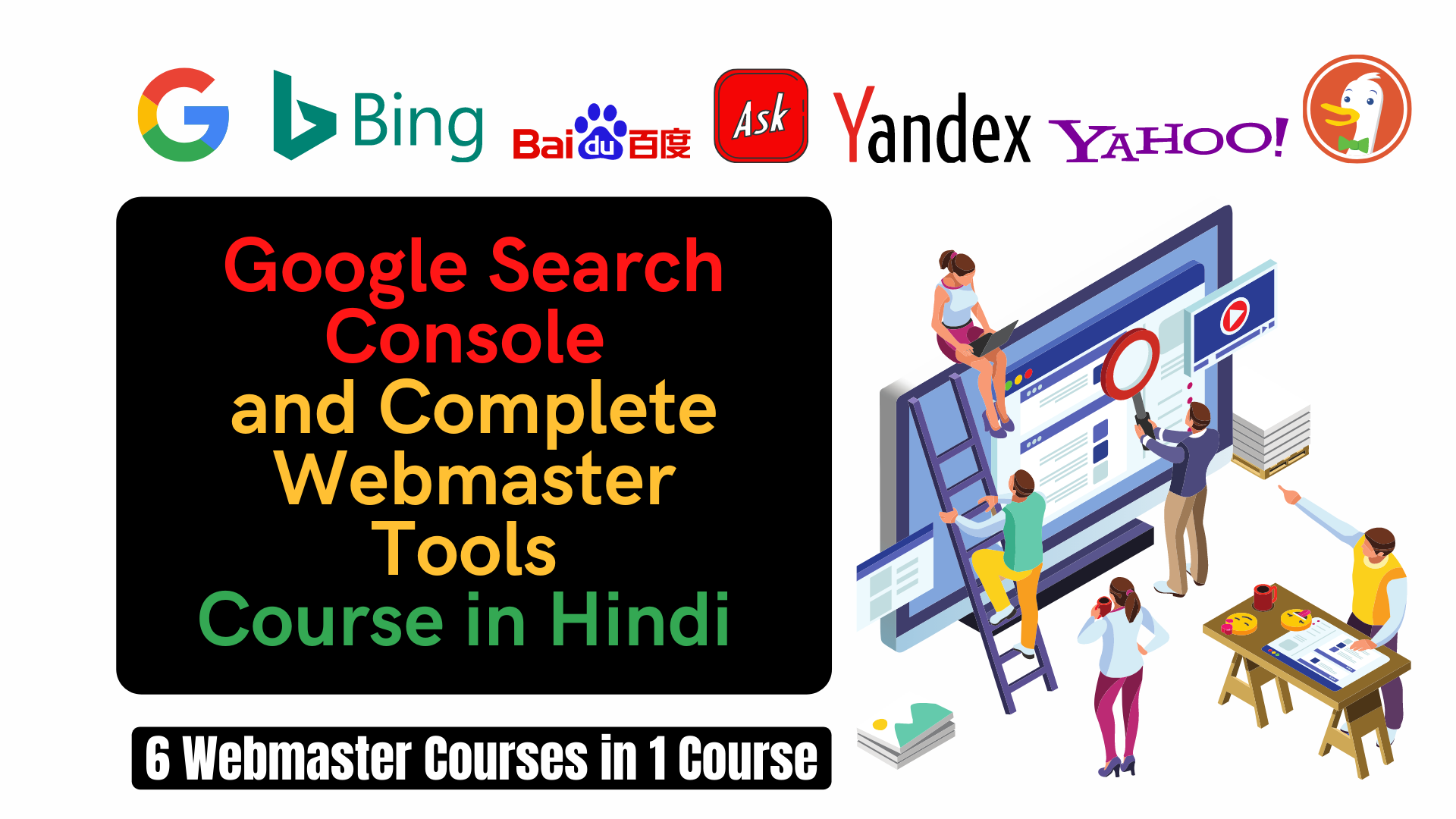Google Search Console - Webmaster Tools Course in Hindi