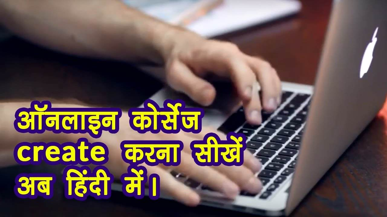 How to create online courses in Hindi