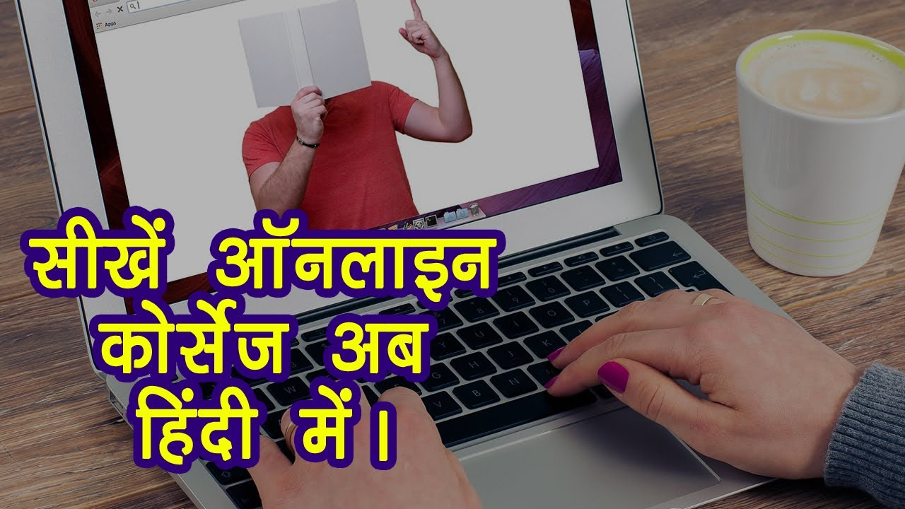 How to create online bundle courses in Hindi and English language